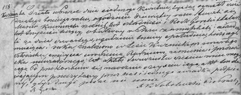118/1863