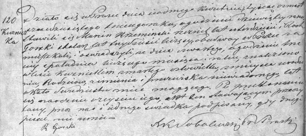 120/1863
