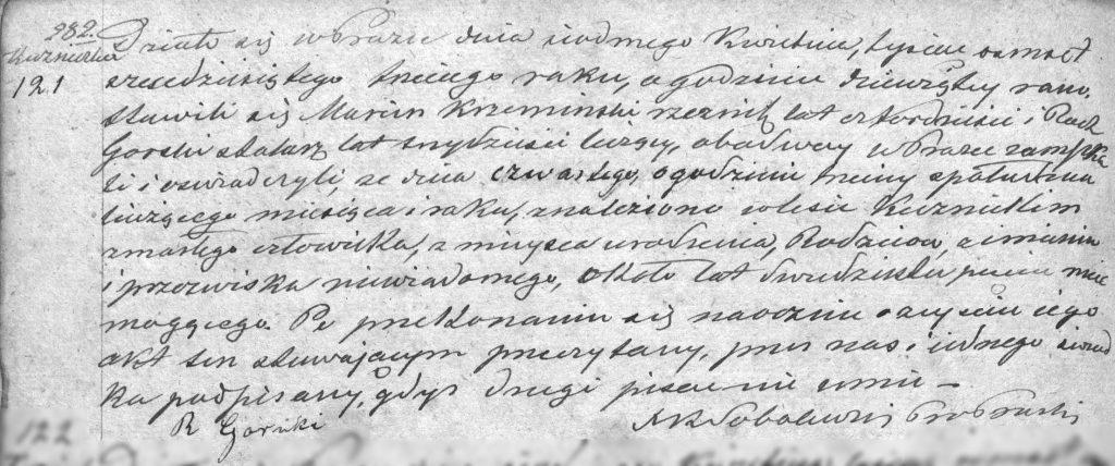121/1863