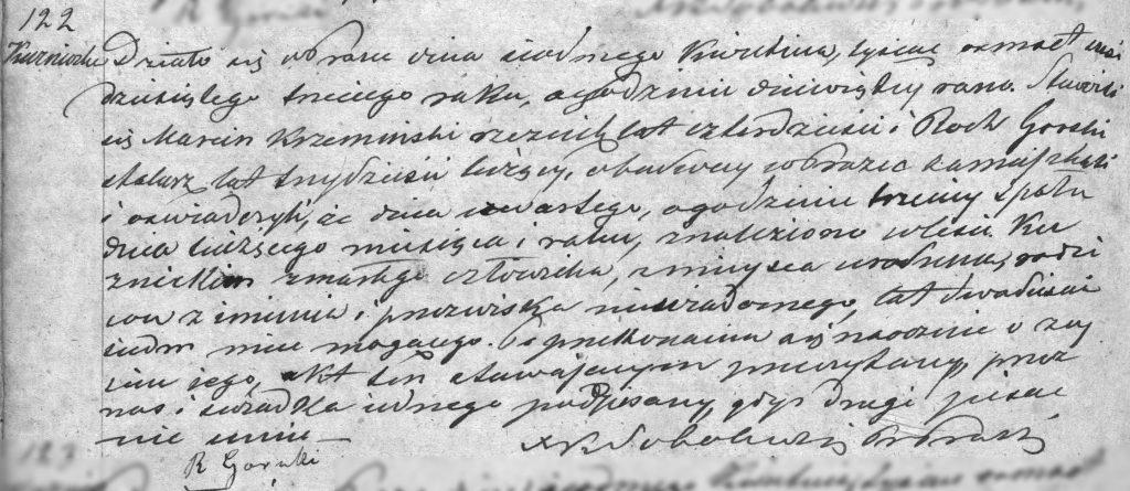 122/1863