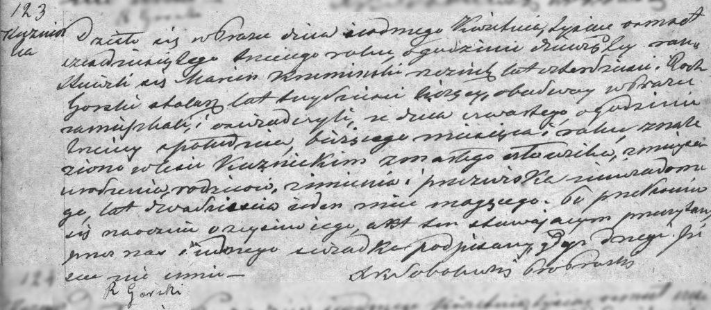 123/1863