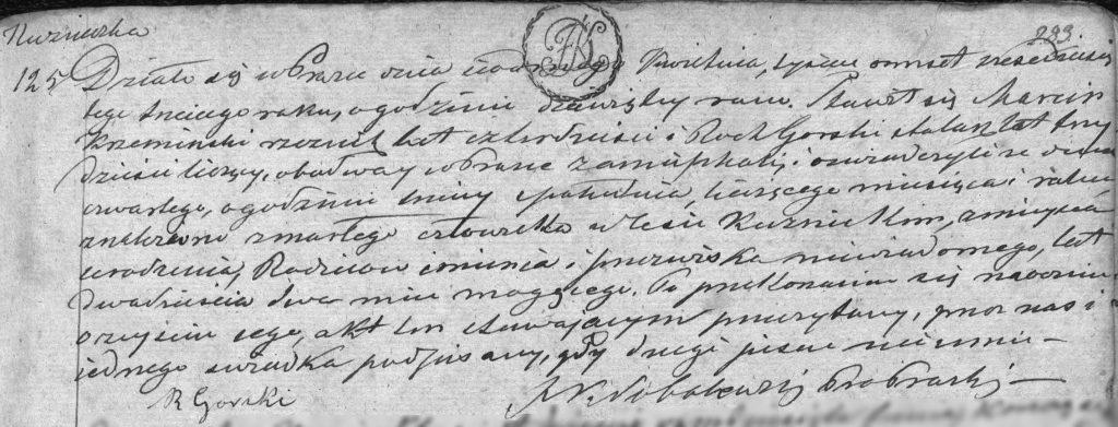 125/1863