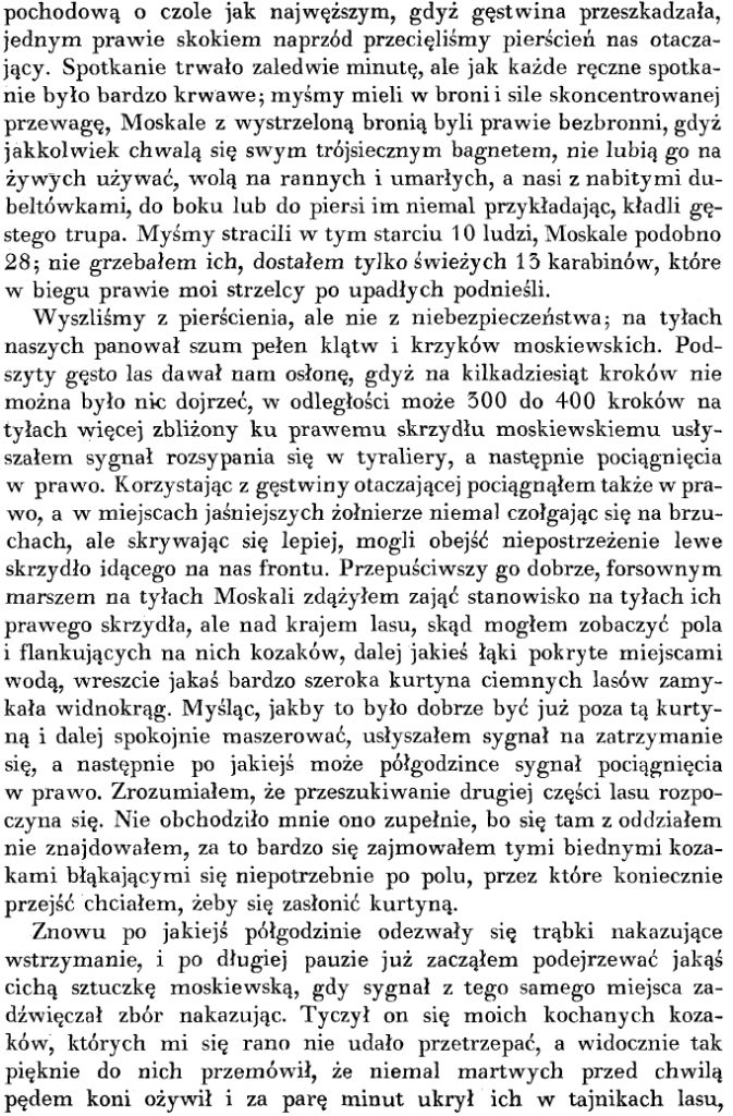 s. 237