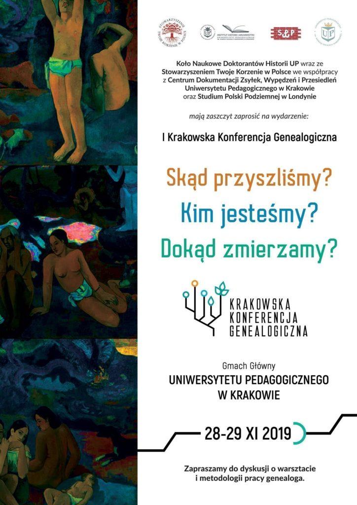 plakat Krakowskiej Konferencji Genealogicznej 2019 (źródło: materiały organizatorów)
