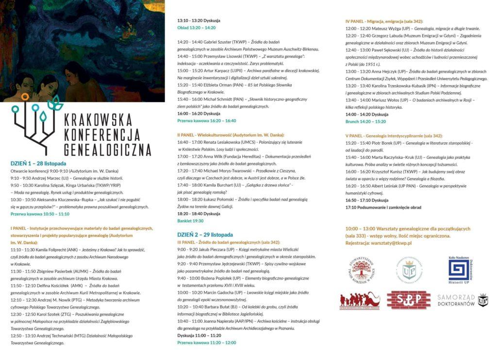 program Krakowskiej Konferencji Genealogicznej 2019 (źródło: materiały organizatorów)
